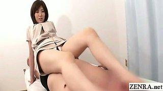 Subtitled Japanese femdom domination with lewd footjob