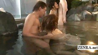 Subtitled Japanese hostesses group bathing sex party